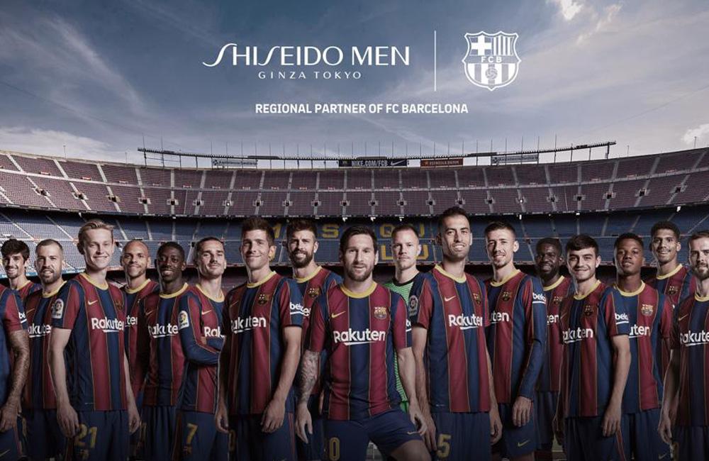 Nueva alianza cosmética Shiseido Men y FC Barcelona